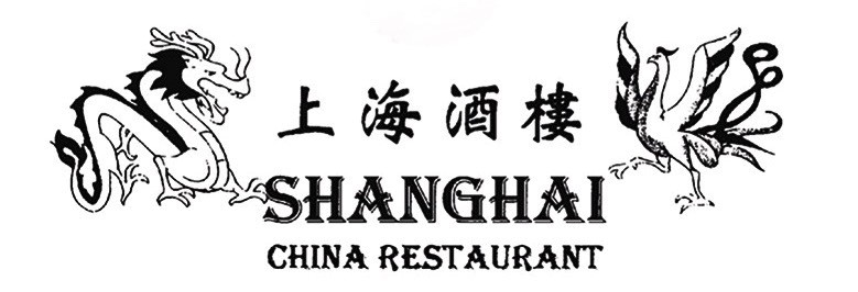 4 Chinarestaurant